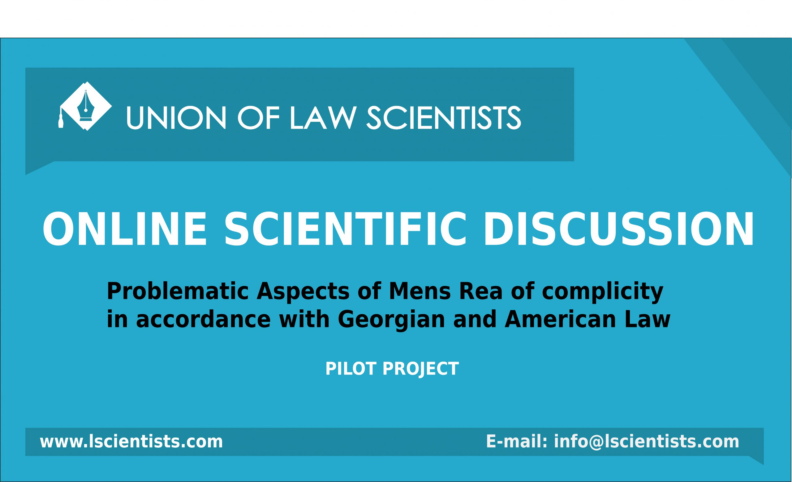 """First event was held in the frames of the pilot project """"Online Academic Discussions"""""""